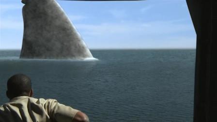鲨卷风这突如其来的鲨鱼真大,就背上的鳍,都比这驱逐舰还要高
