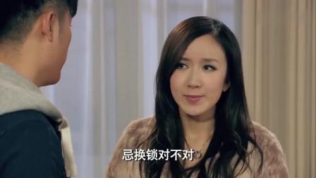 爱情公寓4:胡一菲突然亲吻曾小贤,这幸福来的太突然!