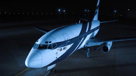 无良商家翻修事故飞机继续投入使用,4分钟速看电影《407航班》