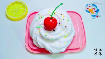 奶油泥教程,无硼砂无胶水无色素,看起来像真的奶油蛋糕一样诱人