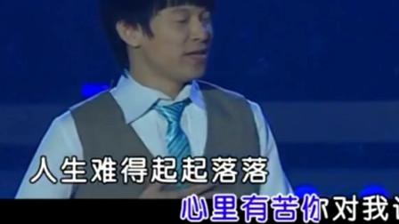 我的好兄弟高进 小沈阳 演唱会经典版本