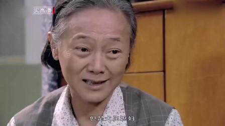 金婚 奶奶做馄饨一大家子吃得贼香, 文丽对婆婆真的很佩服