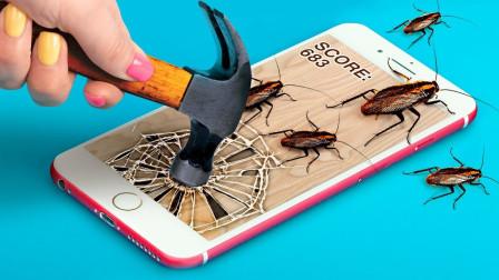 趣味游戏:小哥哥现实手机游戏创意,不信你不砸手机