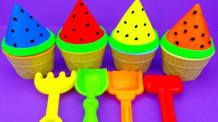 趣味亲子西瓜冰淇淋魔力72变,早教色彩认知萌宝识颜色数字1-8啦