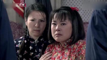 金婚: 梅梅带着文丽大闹大庄婚礼