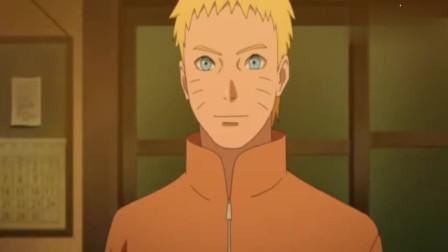 火影忍者:雏田叫鸣人老公那一刻,心都融化了,尽管不能在家吃饭