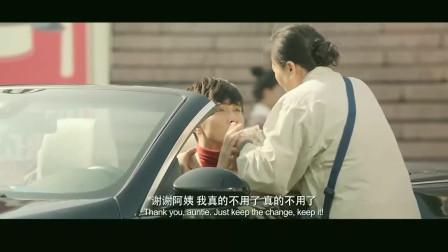 喜剧电影《傲娇与偏见》看迪丽热巴、张云龙演绎精彩片段(37)