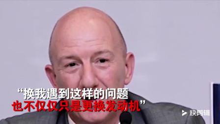 西安奔驰女车主维权事件:奔驰中国CEO发表看法:换成我也不同意只换发动机