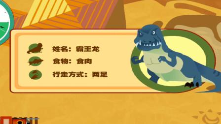 恐龙列车危险任务之运输霸王龙