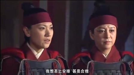 穆桂英挂帅:穆桂英大哭,自己是来打战的,又不是来生孩子的