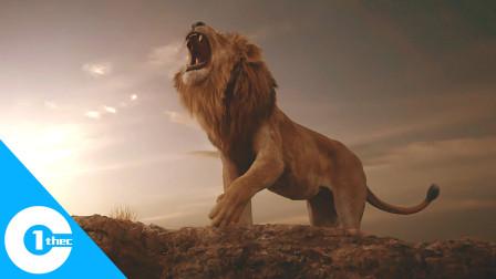 电影预告《狮子王 The Lion King 》1TheC 中文字幕