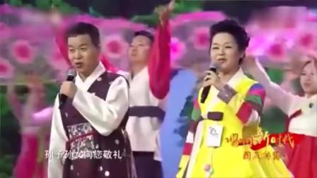 朝鲜族民歌《喜庆之歌》演唱:卞英花 都明日 马福子 安龙洙