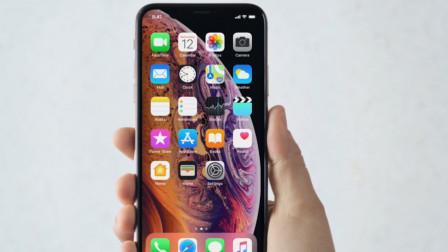 iPhoneXSMas都有哪些缺点?这5处细节告诉你,买手机真的要仔细!