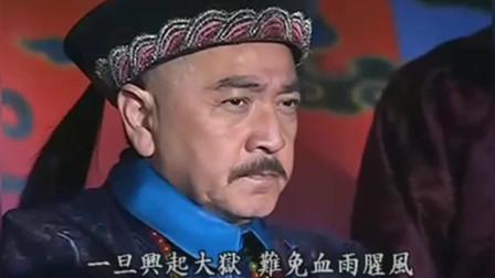 李卫辞官:李卫主审国丈外戚干政,反遭教训,太意外了!