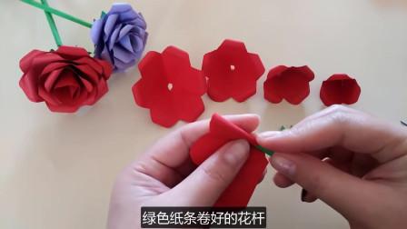 创意手工折纸:简单玫瑰花折法