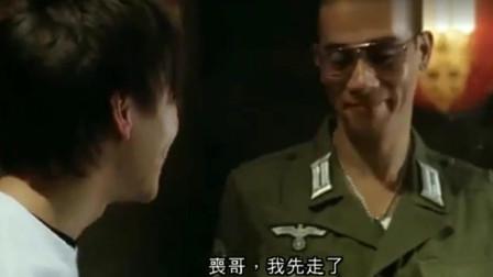 香港黑帮电影:黑帮老大陈小春火气很大嘛,对方要惨了