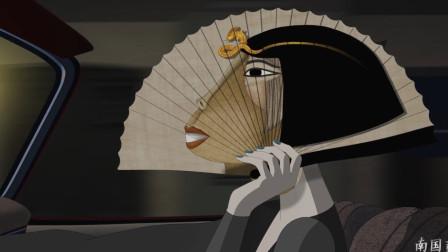 盗梦特攻队 ;被誉为《佳丽村三姊妹》后最重要的欧洲动画片