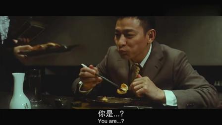 盲探:刘德华不愧是影帝啊,这段龙虾吃得真是太香了,看得我都饿了