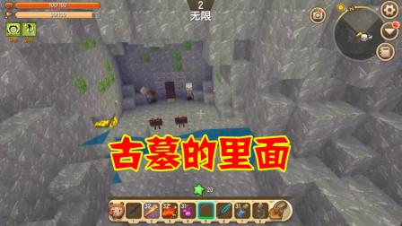 迷你世界:看到骷髅守卫不要害怕,用弓箭射死它们