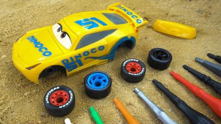 汽车总动员,儿童手工玩具零件拼装