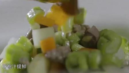 舌尖上的美食:桑果炒鸡丁,真是酸甜可口美味至极啊