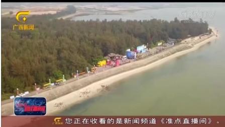 """广西北海:骑游最美海滨 预热2019""""环广西"""""""