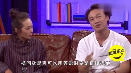 陈奕迅被爆耍大牌,出席讨论会迟到两小时,强忍结束后台怒踢墙壁