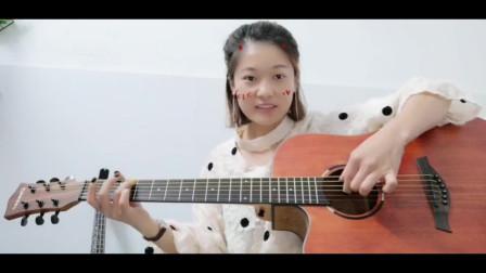 两只老虎(段段同学  学习吉他视频)