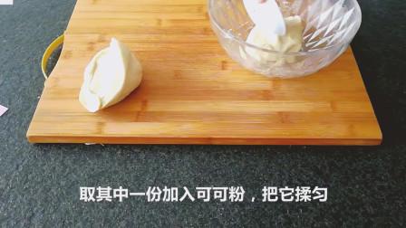 1碗面粉、少许可可粉, 做出大理石花纹吐司面包, 好吃又漂亮