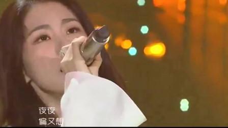 音乐:我是歌手,张碧晨-《袖手旁观》