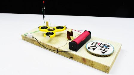 指尖陀螺变身无刷电机!仅需4种配件,能看懂原理吗?