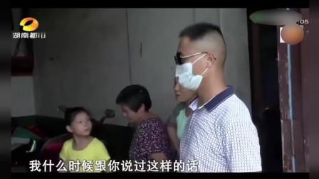 儿子却说母亲打他,为何邻居说小孩没良心?