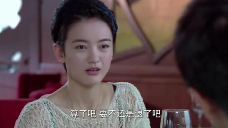 独生子:单纯女真是节省,老公给买块手表,她还觉得贵!