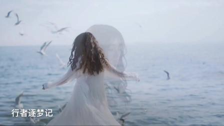 文艺小清新旅拍大理短片