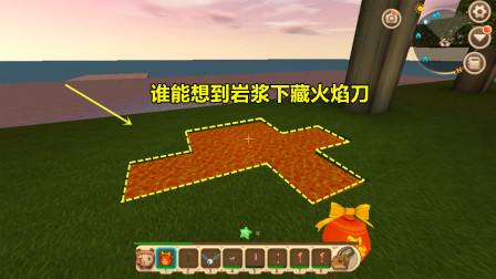 迷你世界:忆涵的冒险之旅 迷你真的有翻译器!制作出来可以跟岛主对话