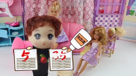 芭比娃娃故事 将35名涂改成第5名,弟弟的考试成绩家庭排名第一,妈妈开家长会发现
