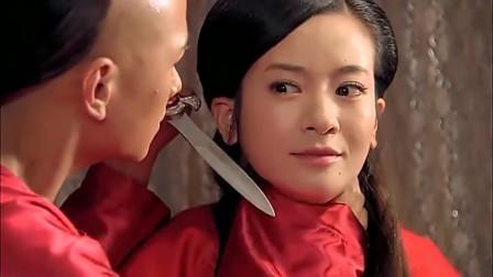 美女结婚当天夜晚,王爷发现没有她没有落红,竟用这种方式制造落红