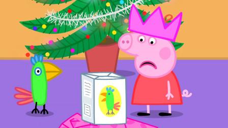 小猪佩奇收到的圣诞礼物是波利的鸟食 手绘简笔画