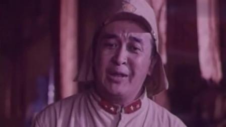 1995年老电影《巧奔妙逃》经典片段《弹棉花》,当年的神曲