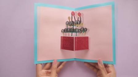 给小寿星制作一张生日贺卡