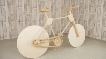 小伙自制全木质自行车,居然还真能骑行,真正的绿色出行!
