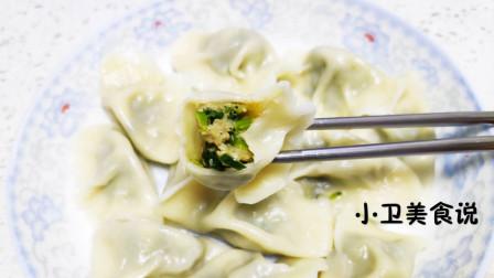 韭菜猪肉水饺拌馅用生抽还是老抽,热油还是凉油?选对了饺子才好吃