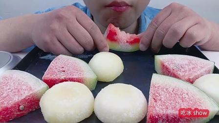 吃玫瑰味,香草味冰激凌糯米糍与冰冻西瓜,听糯糯沙沙的声音!