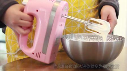 蛋糕卷奶油内陷制作,奶油不同的打发程度有不同的用途
