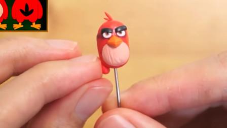 粘土软DIY《愤怒的小鸟》中的红色小鸟,幼儿园手工作品教程
