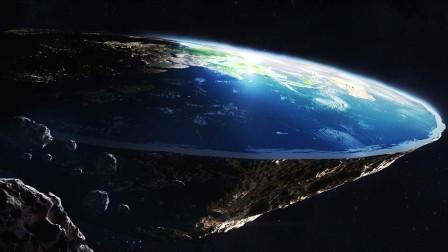 都说美国科技最发达,殊不知的是,他们还有人认为地球是平的!