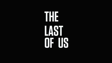 美国末日:最后的生还者全收集剧情02接手艾莉冒险即将展开