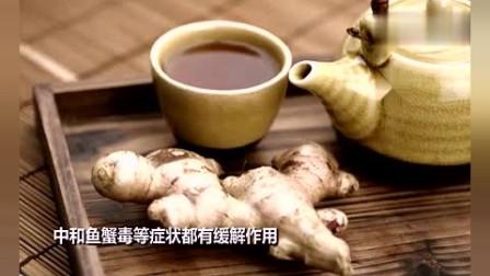 体内湿气重?老中医说:不用薏米红豆,教您一招用姜就能去除体内湿气