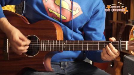 许巍《此时此刻》左轮民谣吉他教学NO.179