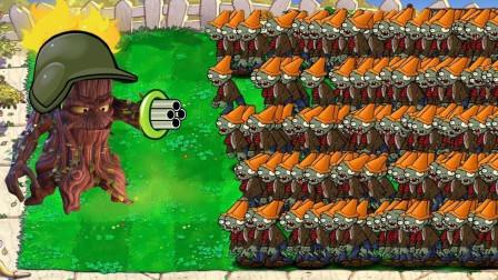 当火炬树桩有了豌豆射手的能力,路障僵尸:这是自带火焰特效?